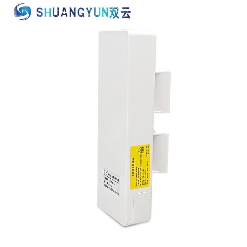 双云300M无线网桥CPE室外定向3公里5.8G大功率工程wifi电梯监控AP