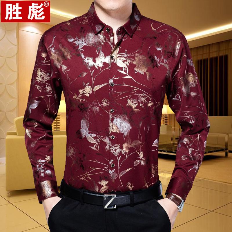 秋季新款长袖衬衫 男士潮流印花衬衣 中青年男装碎花长袖上衣寸衫