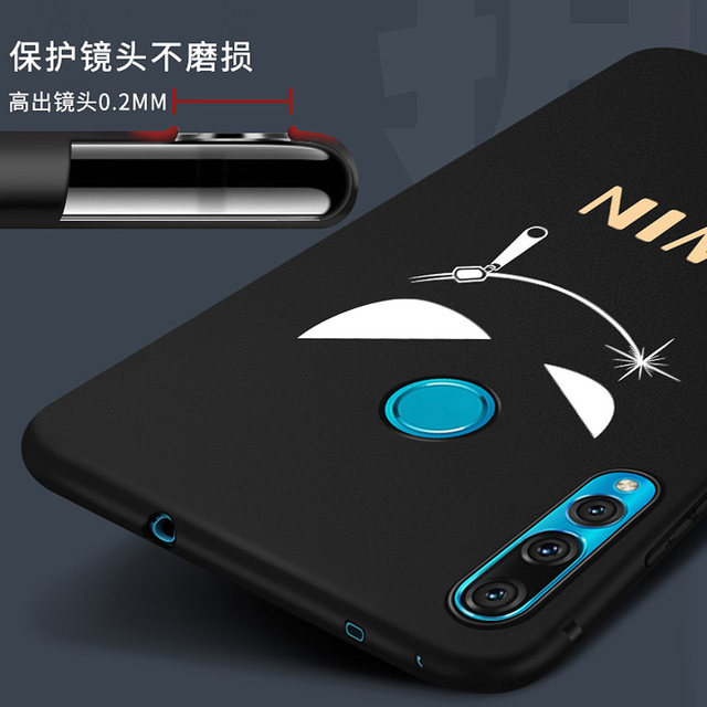 Huawei Nova4 mobile phone shell nove4e set of trendy men's new limited edition send tempered film note silicone soft shell novo all-inclusive anti-drop n0va matte black vce a aloo female nona shell