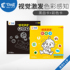 Shichida true black and white card baby early education card newborn black and white vision inspire card toy chase card early education teaching aid