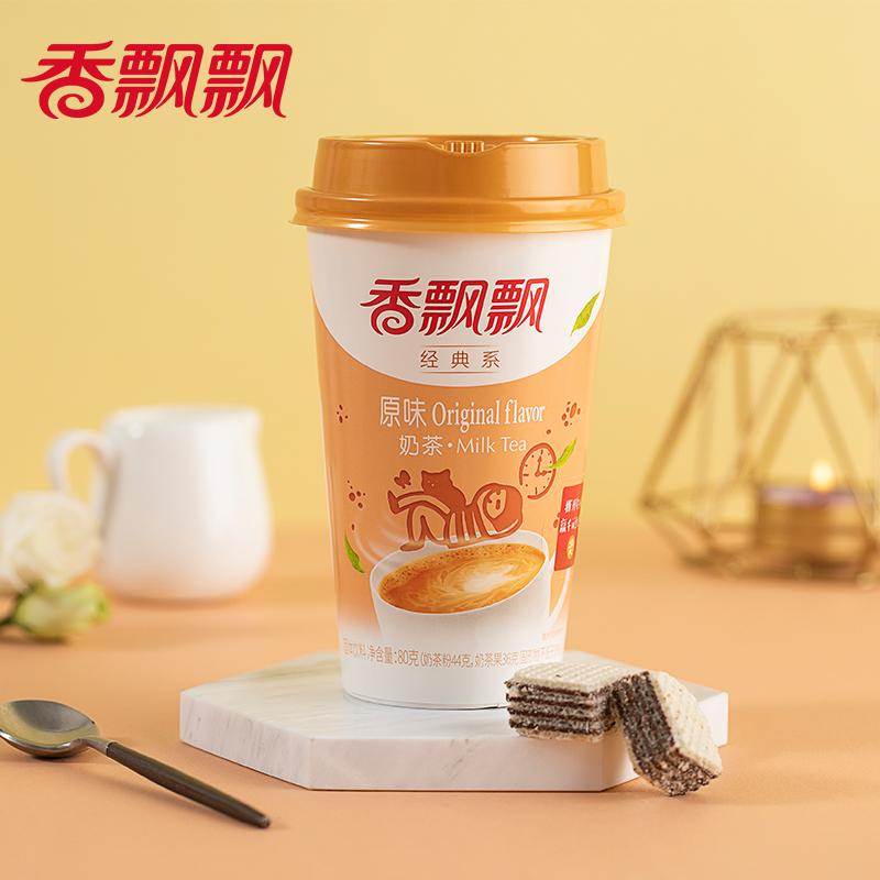 【香飘飘】奶茶椰果混合口味30杯