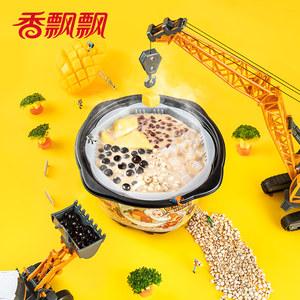 香飘飘奶茶火锅自热锅4碗礼盒装 懒人自煮聚餐方便速食