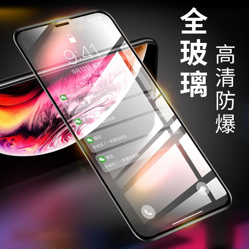 朗客苹果x钢化膜iPhoneXs手机膜抗指纹Max贴膜全屏高清Xr高透膜