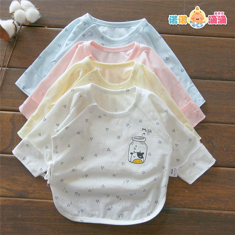 刚出生婴儿衣服纯棉透气露背半背衣初生新生儿夏季月子薄款和尚服