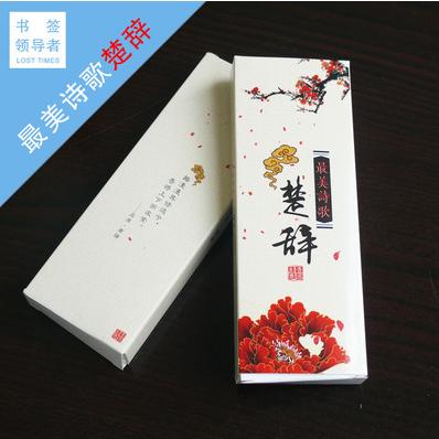 儿童节礼物幼儿园学校小礼物北京清华励志书签中国风送同学送老师送学生奖品