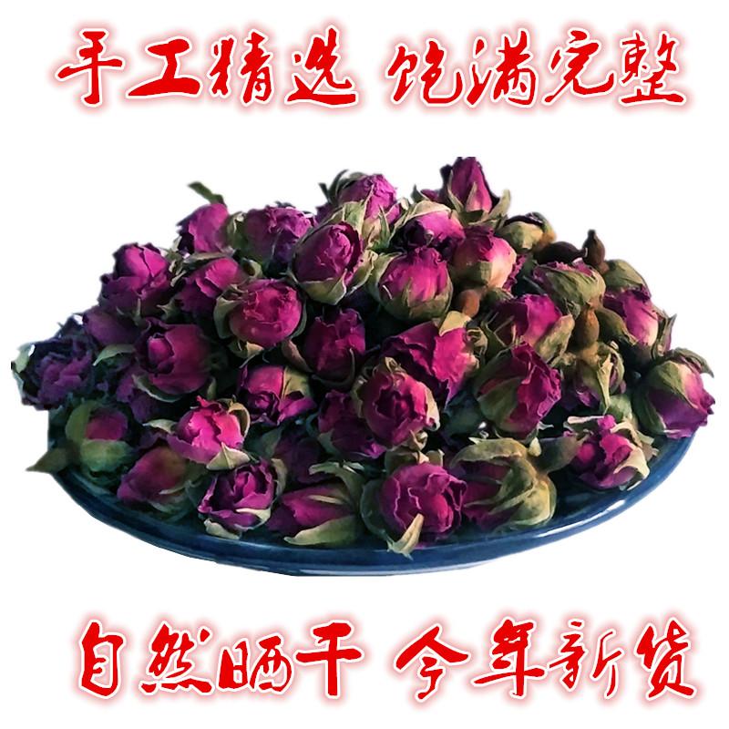 包邮 500g 一斤装和田玫瑰花茶大马士革正品新疆养生茶头茬袋装新货