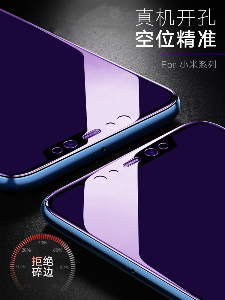 高清原装刚化保护贴膜 5plus 6pro 6A 6 抗蓝光 note5note3 全屏覆盖 4x 手机 note5a note4x 钢化膜红米 6x 8SE 8 小米