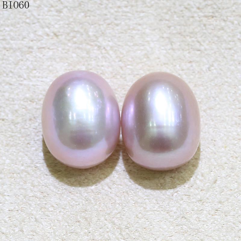 珍珠耳坠裸珠定制 紫色水滴散珠配对 天然淡水巴洛克异形幻彩珍珠