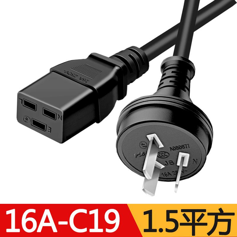 10A/16A-C19服务器PDU电源线C19-C20/c14-c19延长线C13转C14/C15