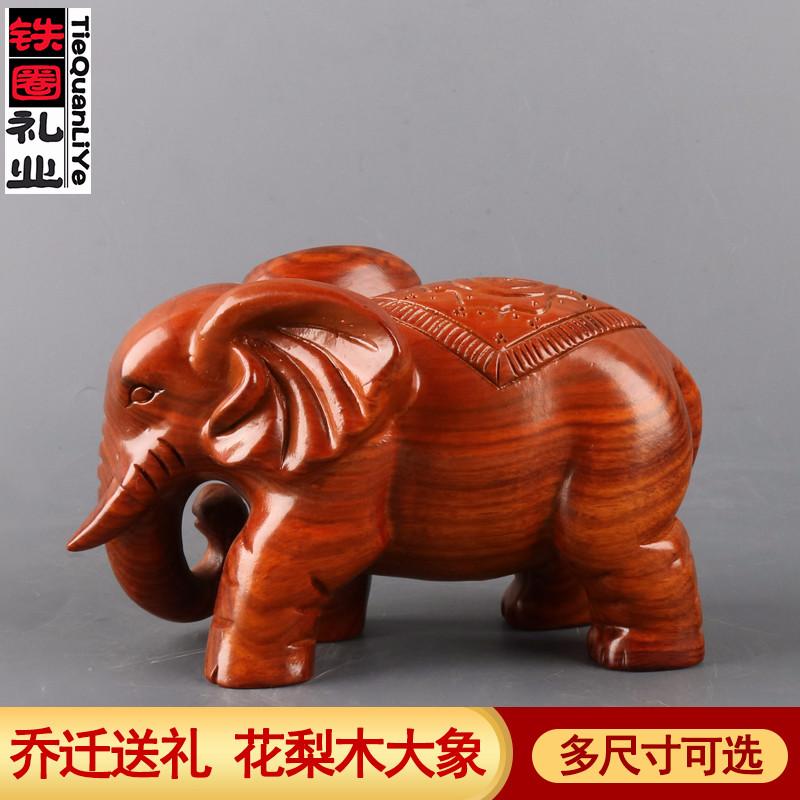 木雕大象摆件一对木质家居客厅玄关装饰品黑檀手工实木雕刻工艺品