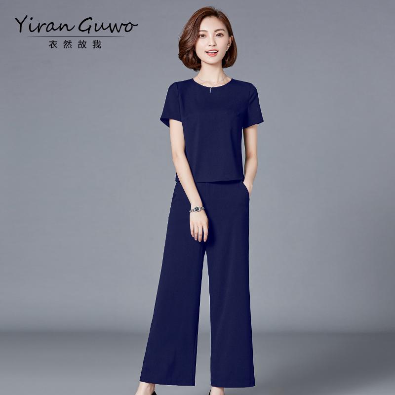 2019夏季新款套装阔腿裤两件套女装时尚休闲职业气质修身洋气夏装