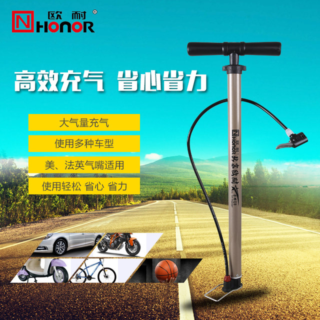 Omni bicycle pump household high pressure portable mountain bike electric bike basketball car motorcycle accessories