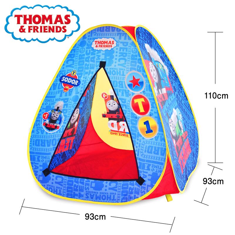 托马斯儿童帐篷过家家玩具室内外游戏屋宝宝男孩海洋球家用游乐场