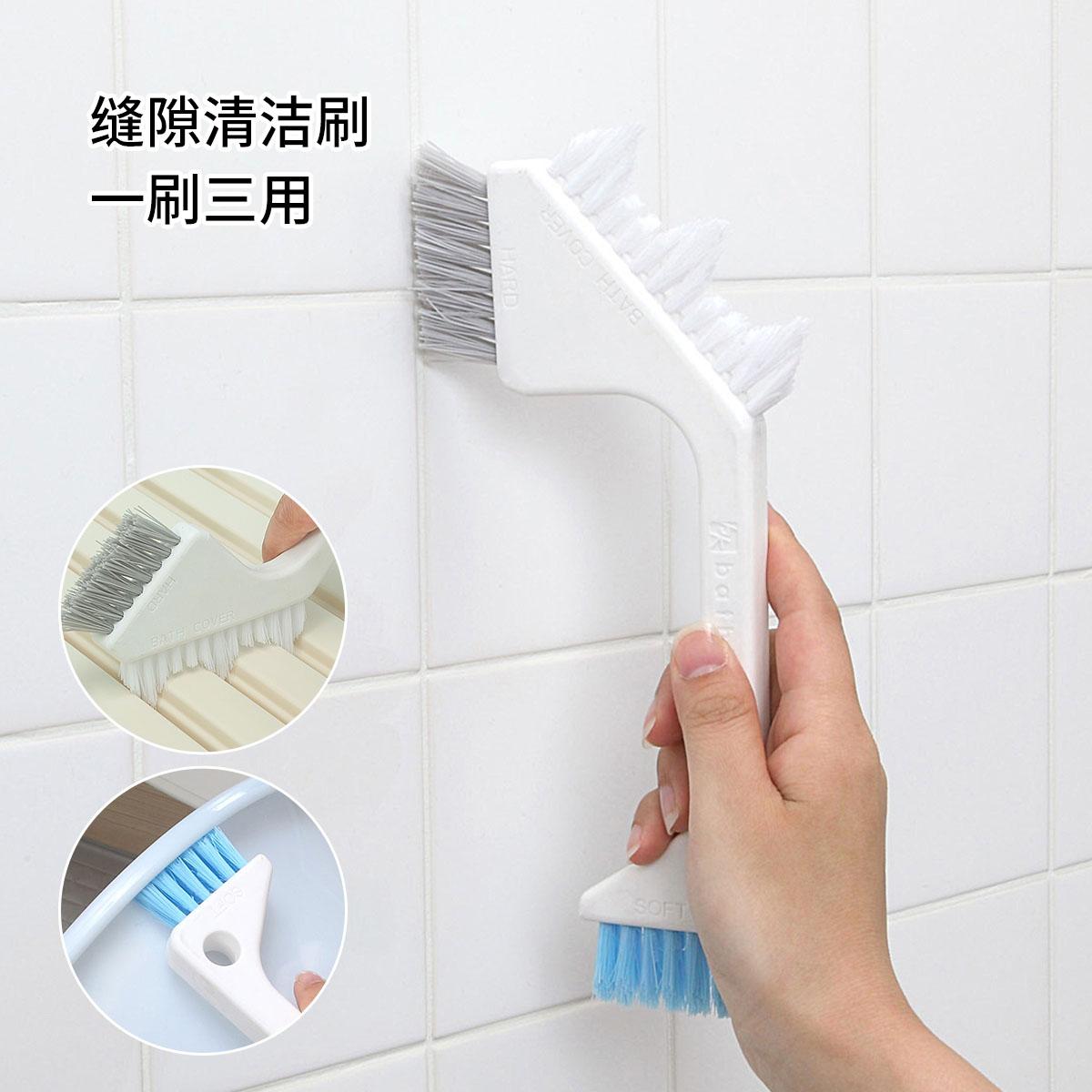 日本AISEN廚房清潔刷衛浴瓷磚刷 縫隙刷衛生間除汙垢廚房清潔刷子