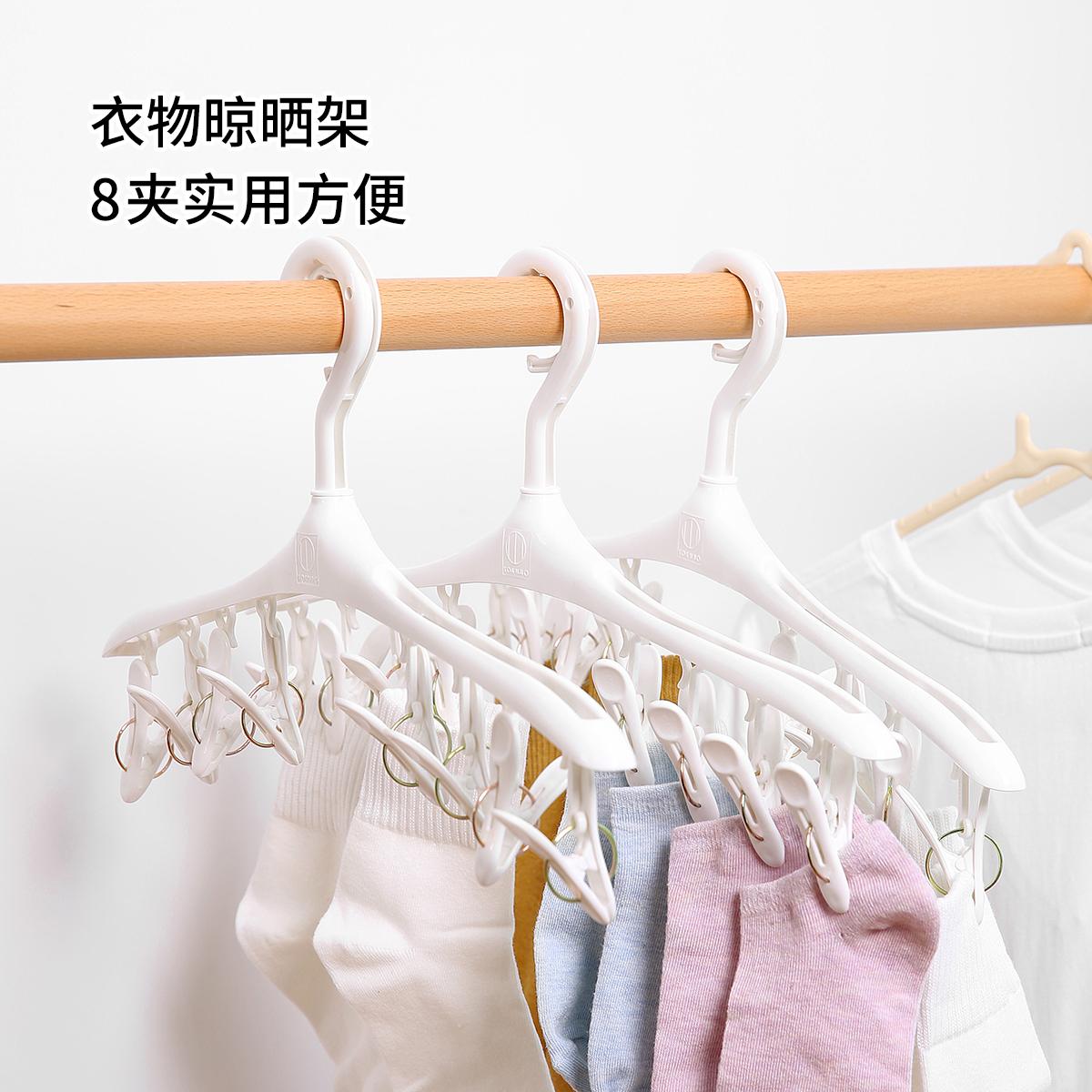 日本KOKUBO塑料晾衣架8頭夾子衣架內衣襪子晾晒夾防風衣架晒衣架
