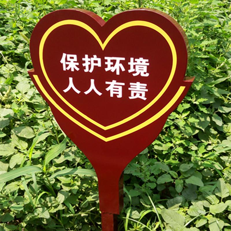 爱护花草提示牌 草坪牌绿化牌双面草地牌保护环境 请勿戏水牌现货