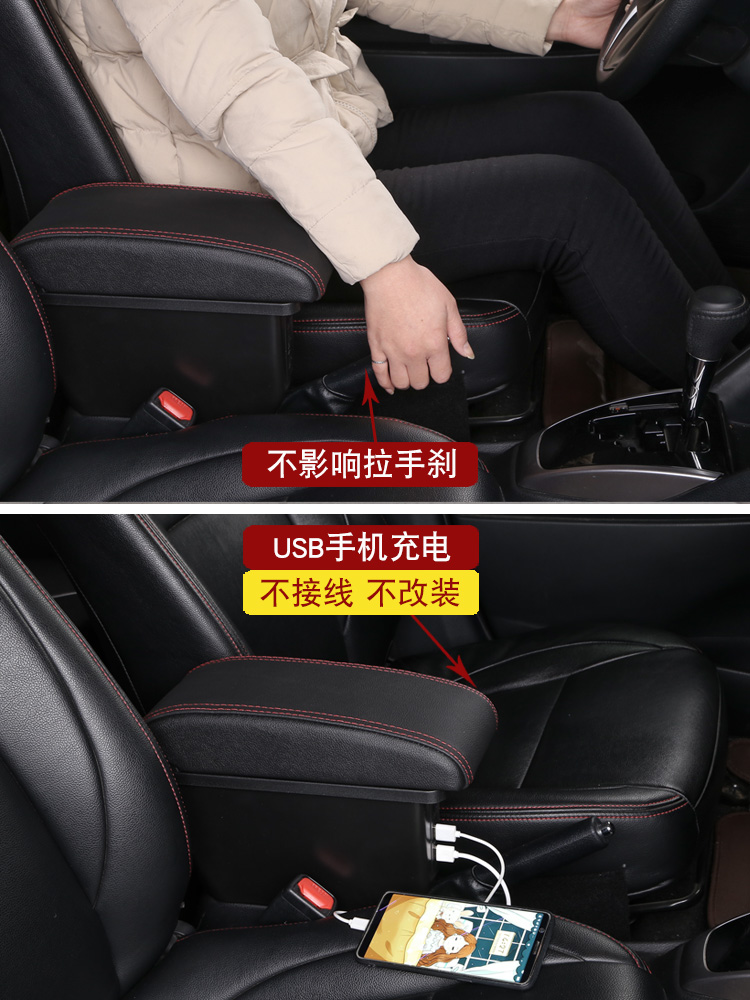 改装配件 17 原厂中央手扶 FS 款新威驰 2014 款 2017 丰田威驰扶手箱原装