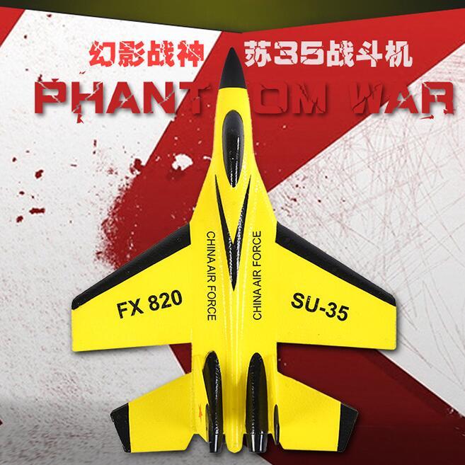 新手SU苏35遥控固定翼战斗机滑翔机航模型摇控飞机入门无人机耐摔