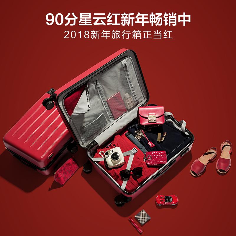 密码拉杆箱轻便行李箱 28 寸 26 寸万向轮登机箱 24 分旅行箱男女 90 小米