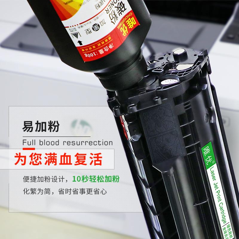 唯优适用HP12A硒鼓HP1005 M1005mfp HP1020 1010 1020plus Q2612A 1022佳能lbp2900 FX9打印机硒鼓 hp/惠普