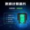唯优适用施乐2108B芯片DP2108 CT350999 3105B CT350937 LD251X lj6500 LJ6503 LJ6600 LJ6600N计数芯片