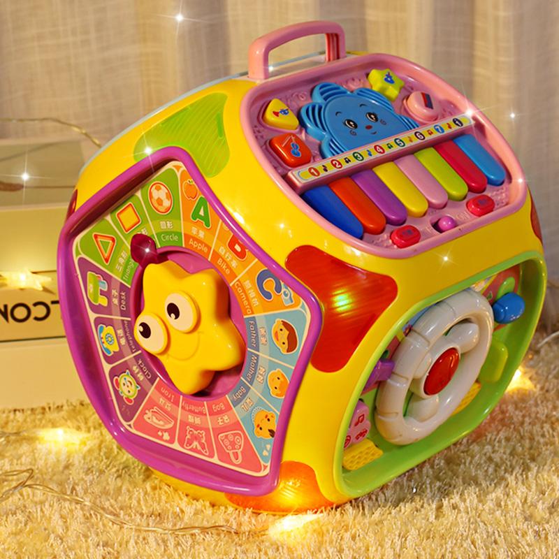 宝丽七面体多功能游戏桌早教益智学习屋婴儿1-2-3-4岁多面体玩具
