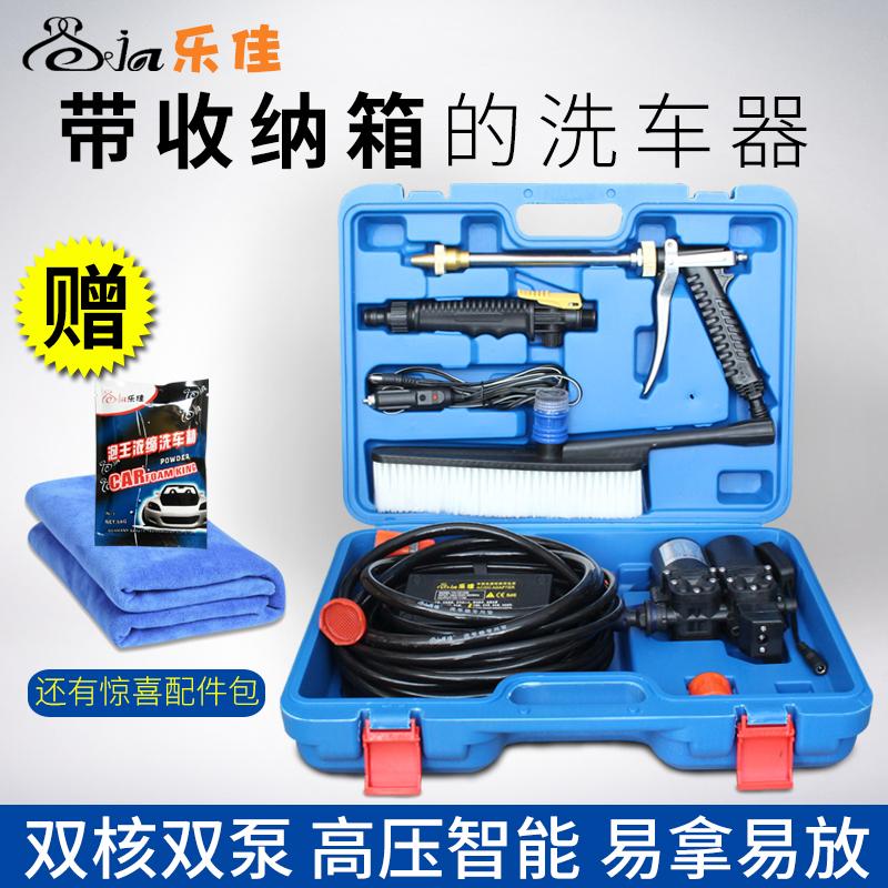 洗车神器高压家用220v洗车机洗车水泵12v车载洗车器便携洗车水抢