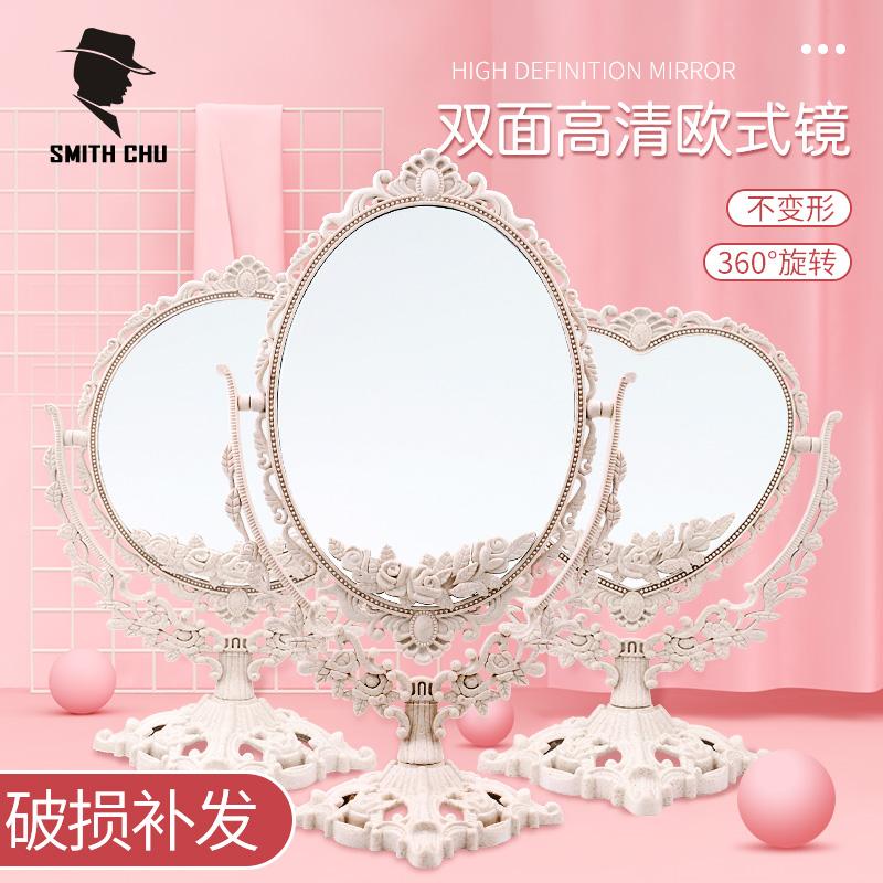 镜子化妆镜梳妆学生网红台式桌面公主少女大小号镜高清宿舍欧式镜
