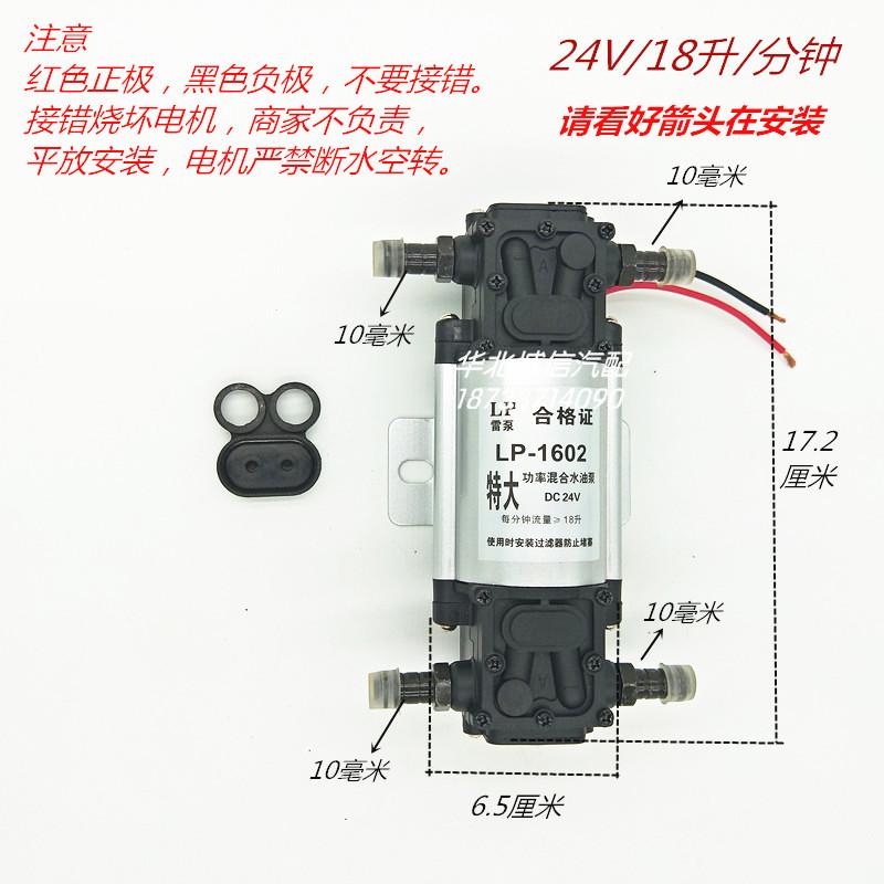 包邮货车汽车改装通用水油泵电动泵 DC24V混合型电动水泵油水两用