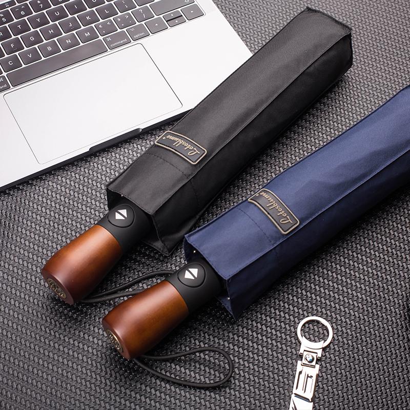 十骨加大防晒防紫外线双人全自动三折叠防风商务男女士两用晴雨伞