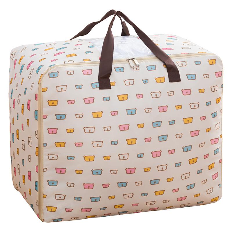装棉被子的袋子大搬家打包放衣服收纳袋牛津布家用行李整理箱衣物
