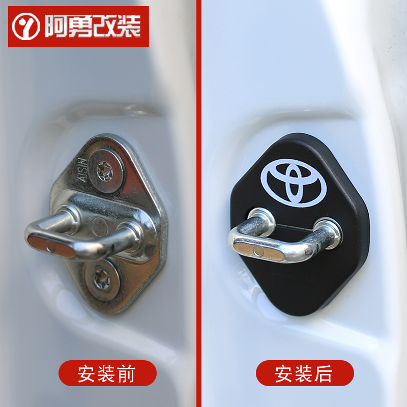 15-18款汉兰达车门锁扣盖2017款汉兰达装饰车门保护盖车门限位器