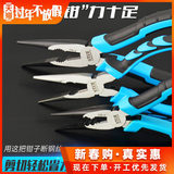 Shangjiang needle-nose pliers industrial grade 6-inch tip-nosed pliers labor-saving 8-inch pointed pliers manual multifunctional electrician pliers tool