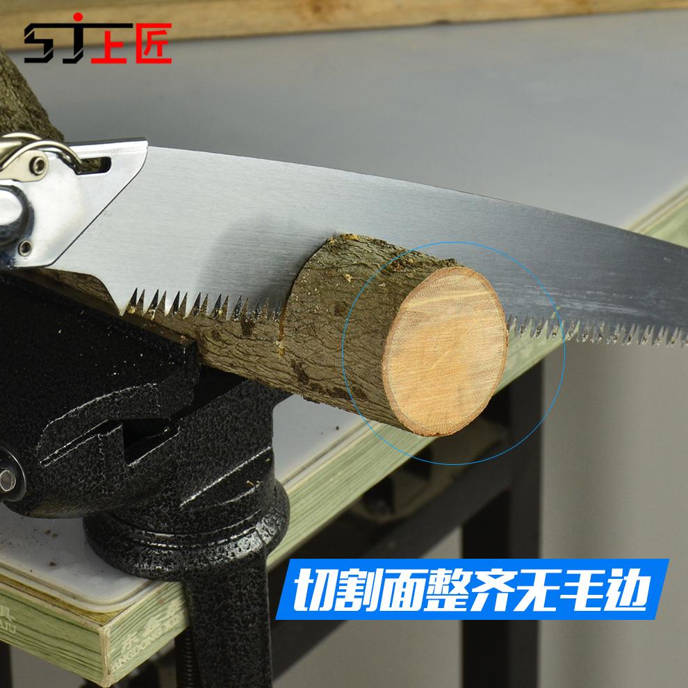 上匠腰锯折叠锯三面刃手板锯伐木工锯子手锯架手工锯园林锯手扳锯