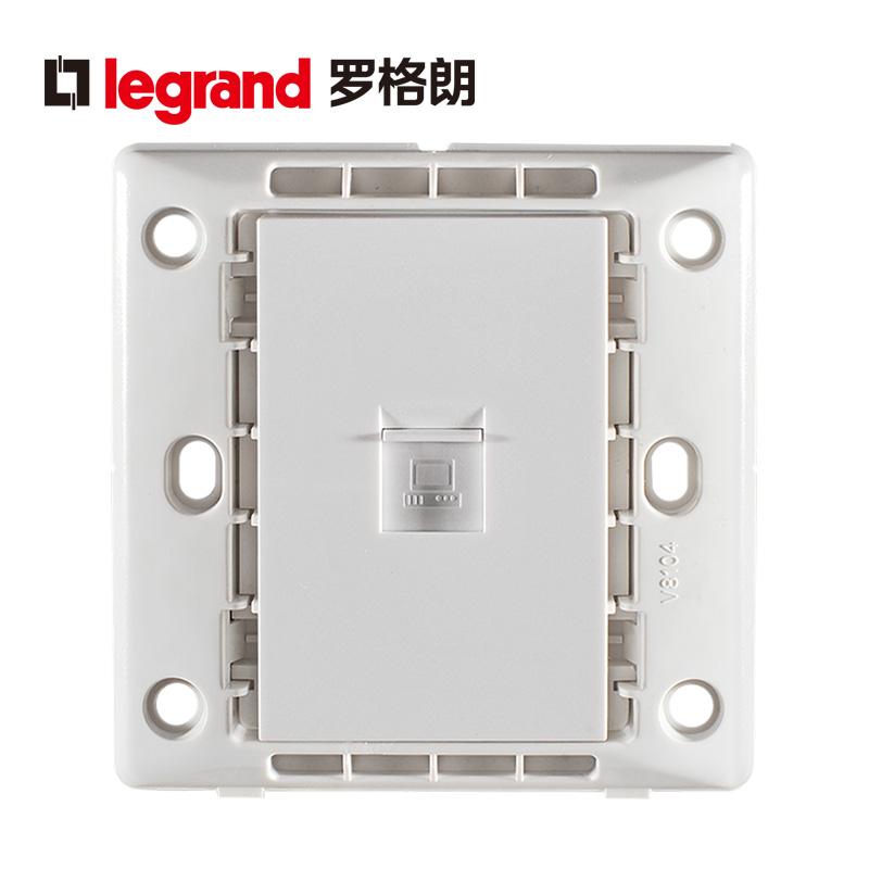 TCL罗格朗开关插座开关面板墙壁开关插座仕界系列一位电脑插座