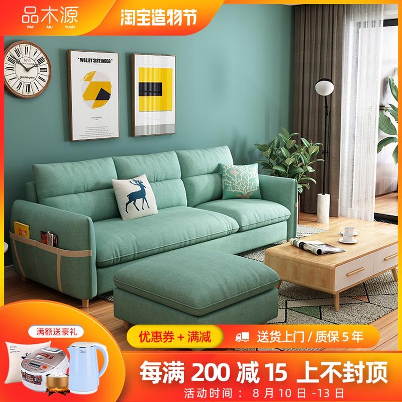 沙发组合小户型科技布