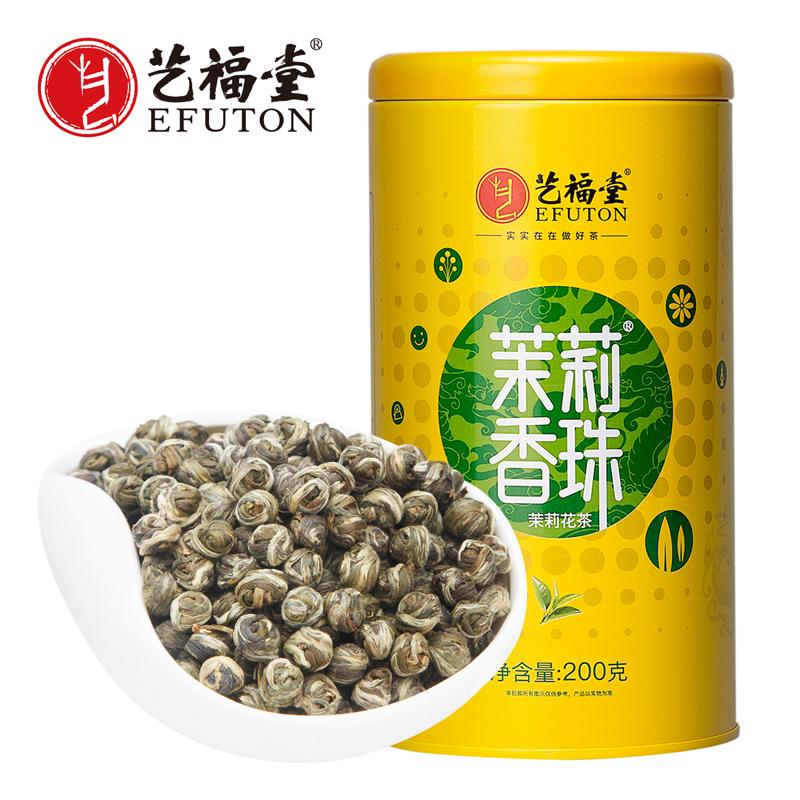 艺福堂茶叶茉莉花茶香珠龙珠绣球2019新茶散装特级特种浓香型绿茶