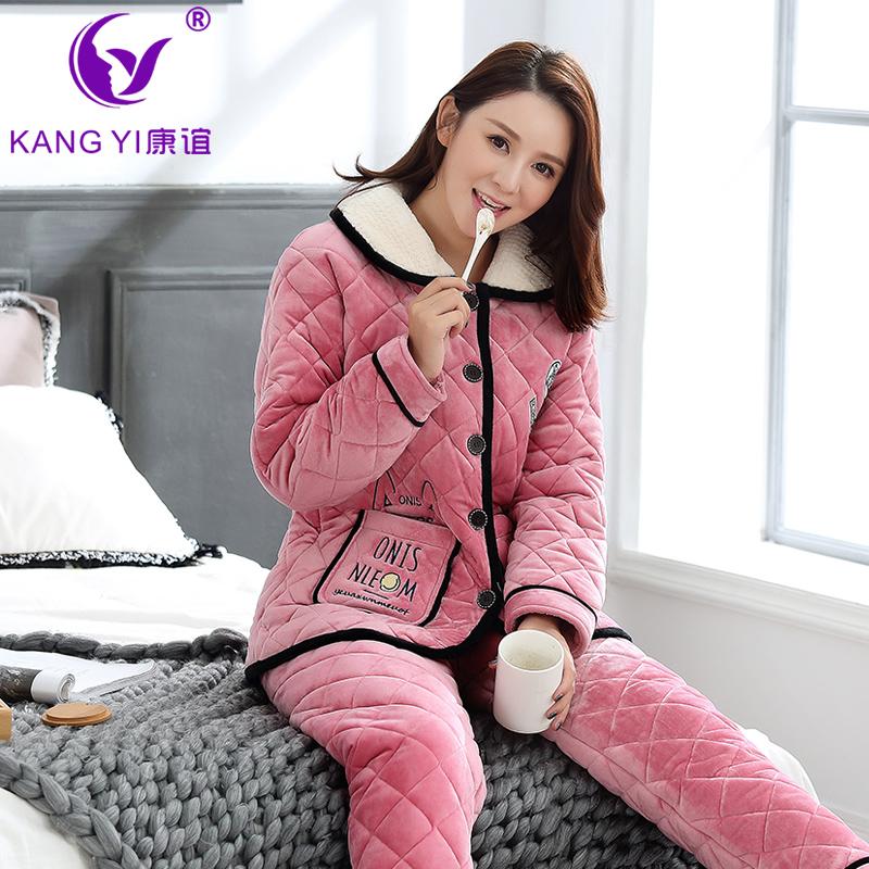 香港康谊冬季新款情侣睡衣女三层加厚夹棉保暖珊瑚绒男家居服套装