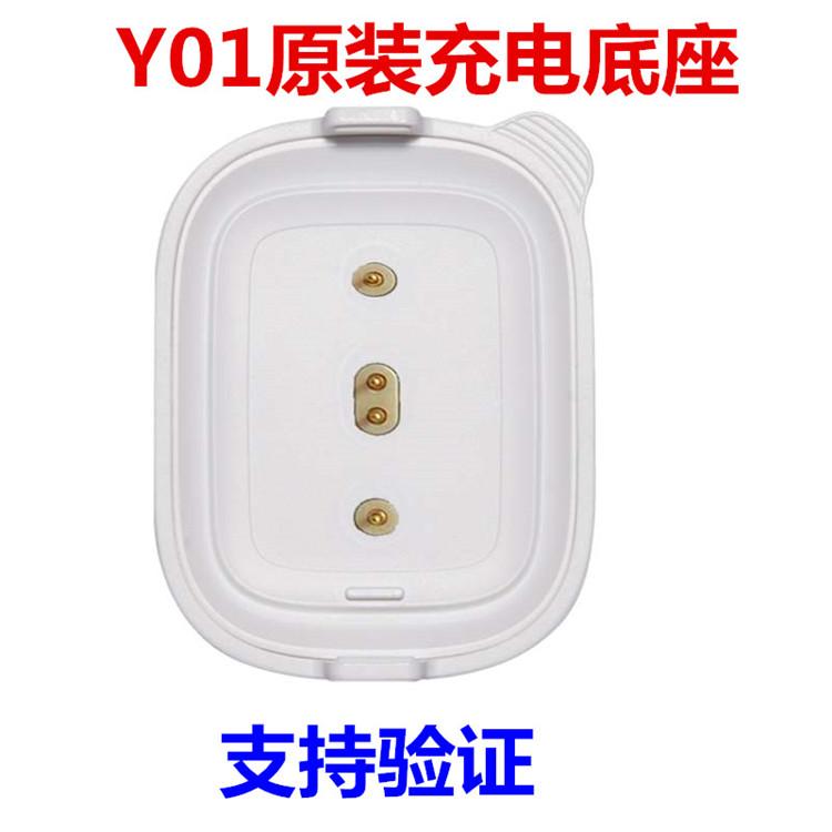 小天才电话手表Z6/Z2充电器数据线Y01A/S Y02 Y03Z3 Z5配件连接线
