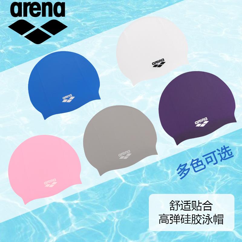 arena泳帽 長髮護耳時尚矽膠防水男女士高彈舒適休閒專業游泳泳帽