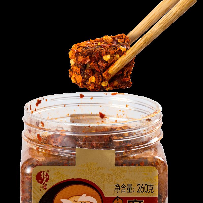 杨大爷夹江麻辣豆腐乳260gX2瓶四川特产农家自制霉豆腐下饭菜拌面 (¥45)