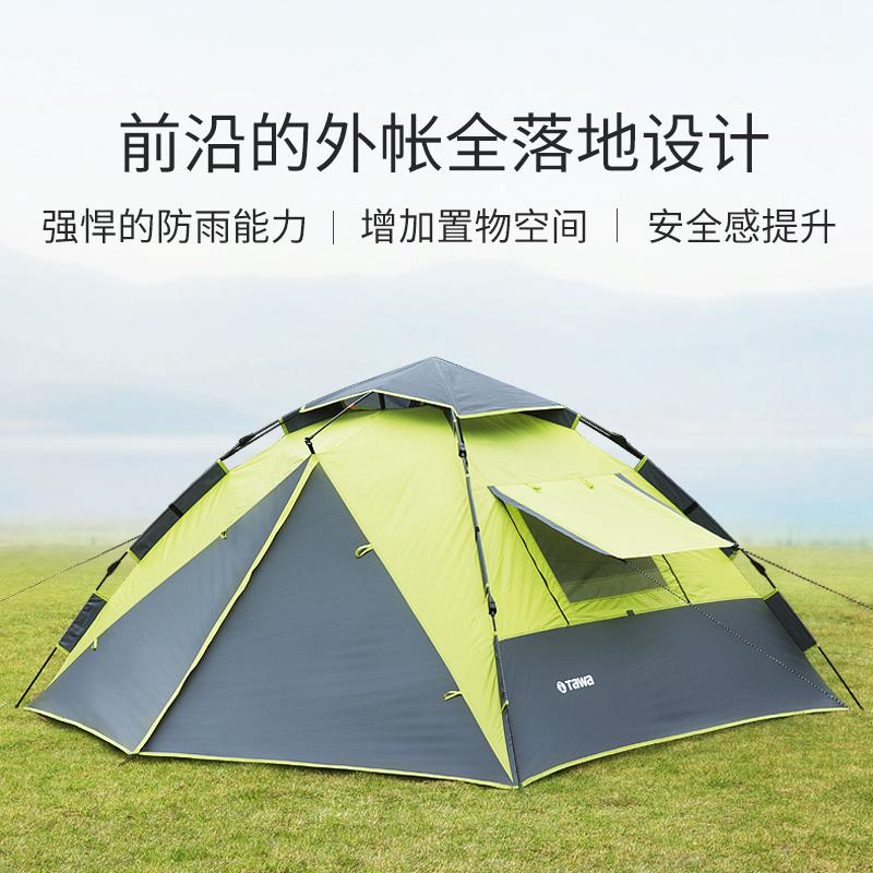 人野营露营 2 人全自动二室一厅家庭加厚防雨 4 3 帐篷户外 TAWA 德国