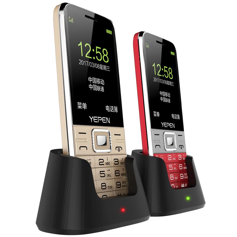 老年手机老人机超长待机直板大字大声大屏移动电信男女官网新品按键小学生手机备用功能机 Y550 誉品 YEPEN