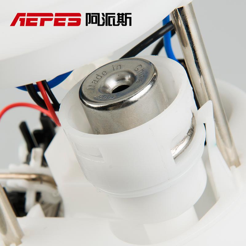 阿派斯汽油泵总成比亚迪F0 F3R G3 F6 S6 S71.5T速锐F3燃油泵总成