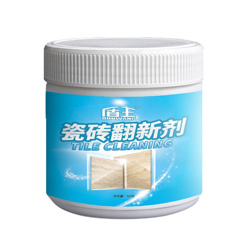 盾王旧瓷砖翻新剂强力去污粉