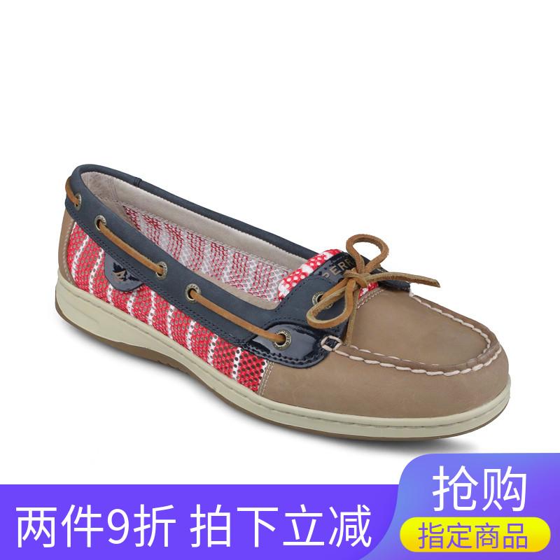 sperry帆船鞋女鞋 美國正品代購 春夏時尚拼色低幫繫帶鏤空女單鞋