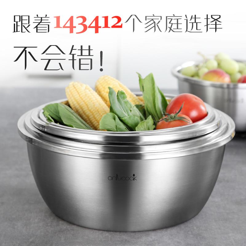 onlycook 加厚304不锈钢盆加深汤盆 圆形和面盆烘焙打蛋盆洗菜盆