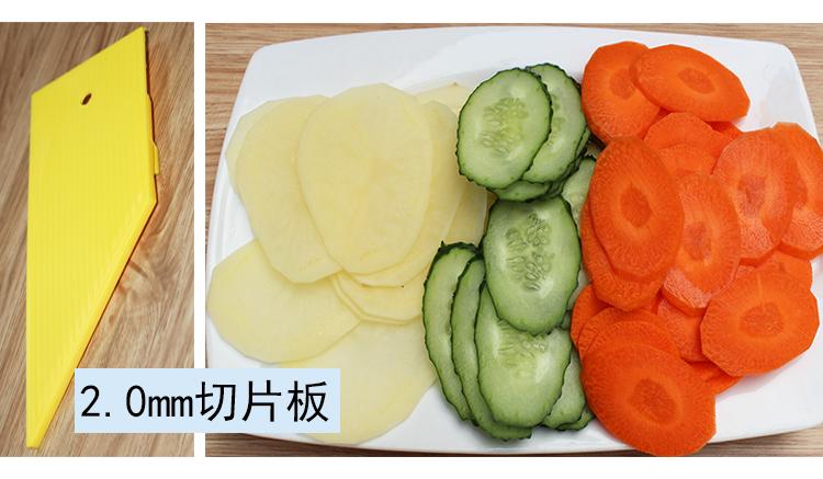 加大款切丝切片器厨房神器切菜器切丝器 切土豆丝  擦丝刨丝利器