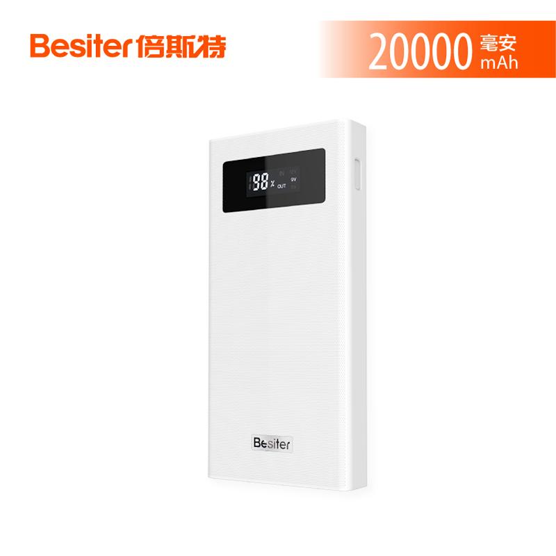 倍斯特20000毫安充电宝QC3.0双向快充聚合物电芯快速type-c移动电源魅族华为快充版大容量超级闪充正品8