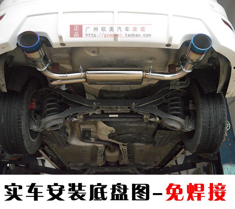 12 15 17款福克斯排气管改装 两三厢新福克斯M鼓尾段免焊接双出